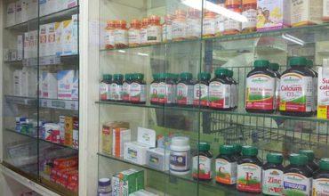 Laboratoires GR Healthcare : la vente de compléments alimentaires naturels