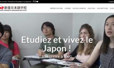 Le Shinjuku Japanese Language Institute (SNG), pour bénéficier d'un apprentissage et d'une orientation exceptionnels au Japon