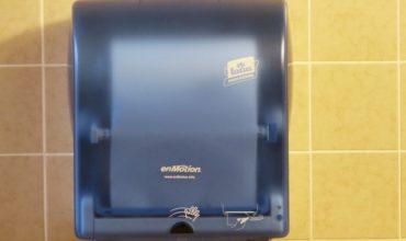 Sechemain.com, spécialiste de vente de sèche-mains haut de gamme