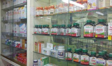 Tout savoir sur les pharmacies de garde